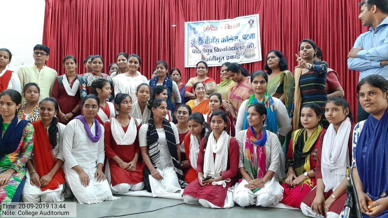 J D Women S College Patna
